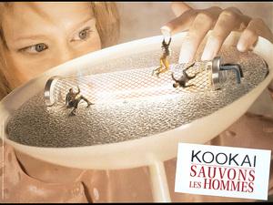 Kookai_lampe